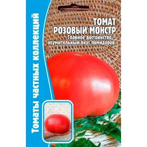 Семена Томат Розовый Монстр, 15 сем.