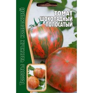 Семена томат Шоколадный полосатый, 10 сем.