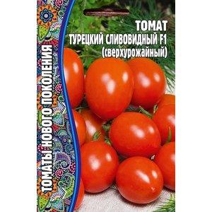 Семена томат Турецкий Сливовидный F1, 12 сем.
