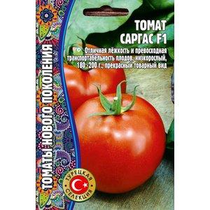 Семена томат Саргас F1, 8 сем.