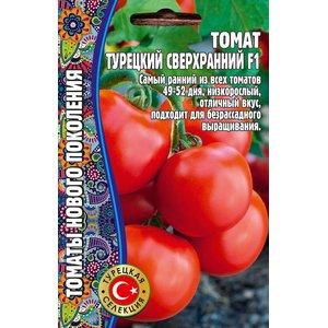 Семена томат Турецкий сверхранний F1, 12 сем.