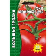 Семена томат Воронежское чудо, 50 сем.