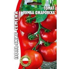 Семена томат Румба Ожаровска