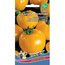 Семена томат Санька золотой, 0,1г