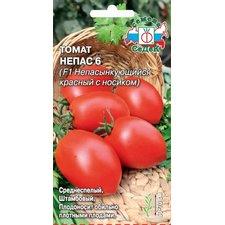 Семена томат Непас 6 F1, 0.1г