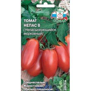 Семена томат Непас 8, 0.1г