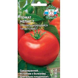 Семена томат Непас 7, 0.1г