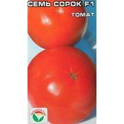 Семена томат Семь сорок F1, 15 сем.