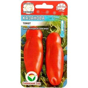 Семена томат Казанова, 20 сем.