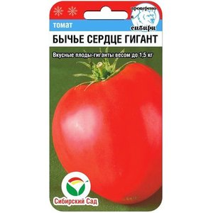 Семена Томат Бычье сердце Гигант, 20 сем.