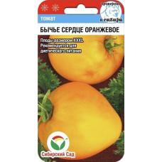 Семена Томат Бычье сердце (Оранжевое), 20 сем.