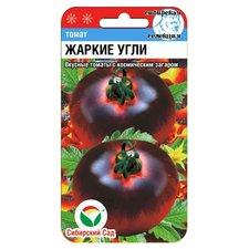 Семена томат Жаркие угли, 20 сем.