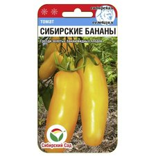 Семена томата Сибирские бананы, 20 сем.