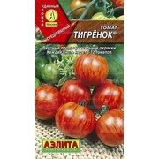 Семена томат Тигренок, 0,1г