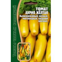 Семена томат Аурия Желтая, 10 сем.