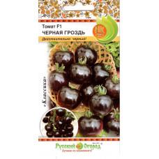 Семена Томат Черная гроздь F1, 10 сем