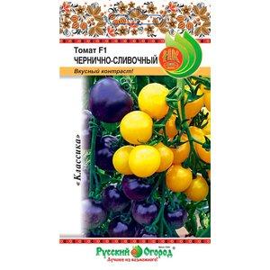 Семена Томат F1 Чернично-сливочный, смесь, 15 сем.