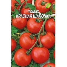 Семена томат Красная шапочка, 10 сем