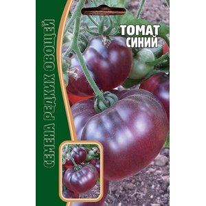 Семена томат Синий, 12 сем.
