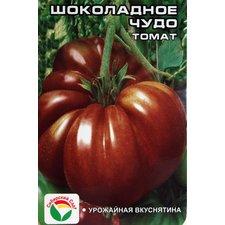 Семена томат Шоколадное чудо, 20 сем.