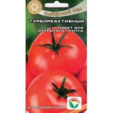 Семена томат Турбореактивный, 20 сем