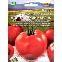 Семена Томат Монгольский карлик (УД), 20 сем.