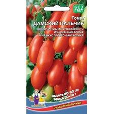 Семена томат Дамский пальчик, 20 сем.