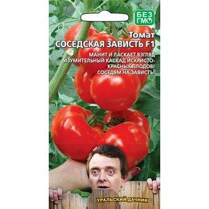 Семена Томат Соседская зависть, 12 сем.