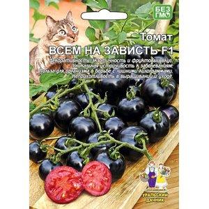 Семена томат Всем на зависть F1, 20 сем.