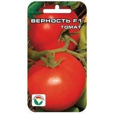 Семена томат Верность F1, 15 сем.