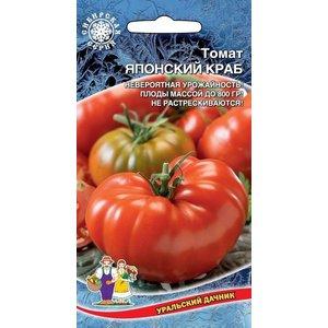 Семена томат Японский краб, 12 сем