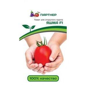 Семена Томат Партнер Яшма, 0,05г