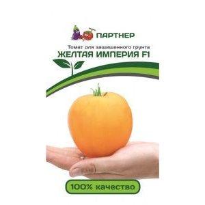 Семена Партнер томат Желтая империя F1, 10 сем.