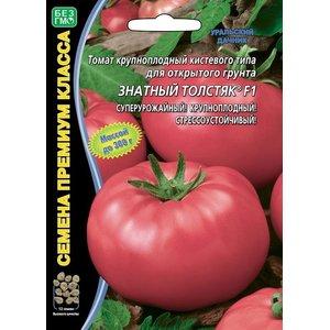 Семена томат Знатный толстяк F1