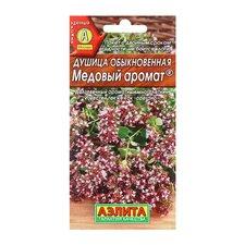 Семена Душица Медовый аромат, 0,05 г