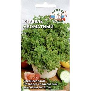 Семена Кервель Ароматный, 0.5 г