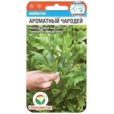 Семена Любисток Ароматный Чародей, 0.4 г