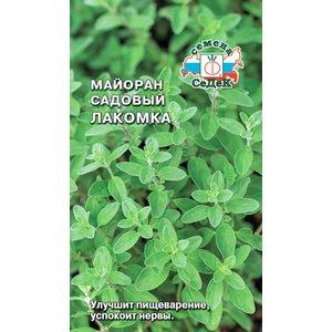 Семена Майоран садовый Лакомка, 0.1 г
