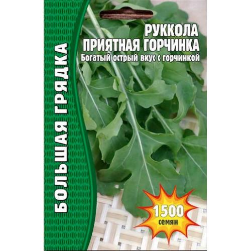 Семена Руккола Приятная горчинка, 1500 сем.