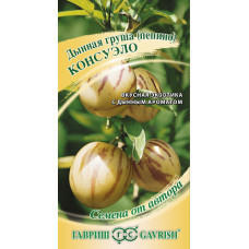 Семена Дынная груша (пепино) Консуэло, 5 сем.