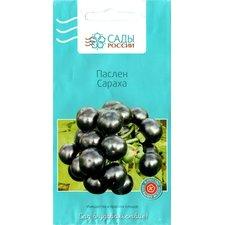 Семена Паслен Сахара, 10 сем