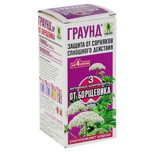 Набор гербицидов ГРАУНД от борщевика и других сорняков, 250 мл