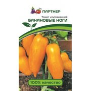 Семена Томат Банановые ноги, 0,1г