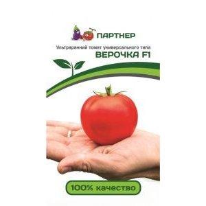 Семена Партнер томат Верочка F1, 0.1г