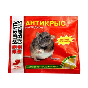 Отрава для грызунов Антикрыс Раттидион (брикеты с ароматом ветчины), 200гр