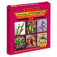 Система АГРОЗАЩИТЫ №1 для сада от вредителей и болезней (ранняя весна)