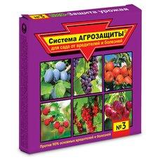 Система АГРОЗАЩИТЫ №3 для сада от вредителей и болезней (БИО-Защита урожая)