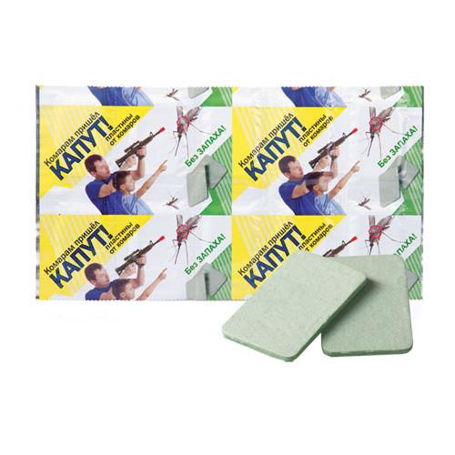 Пластины от комаров КАПУТ!, без запаха, 10 шт в упаковке