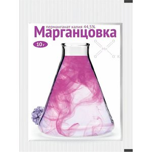 Марганцовка, перманганат калия 44.5%, 10г