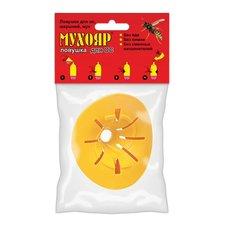 Мухояр - ловушка для ос, шершней, мух